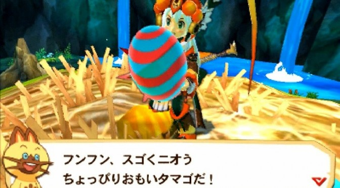 ちょっぴりおもいタマゴ