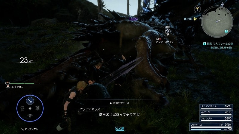 恐竜の大爪