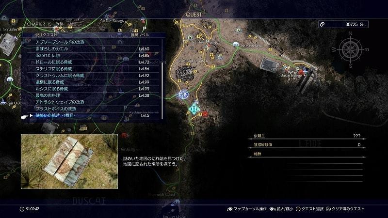 謎めいた地図1