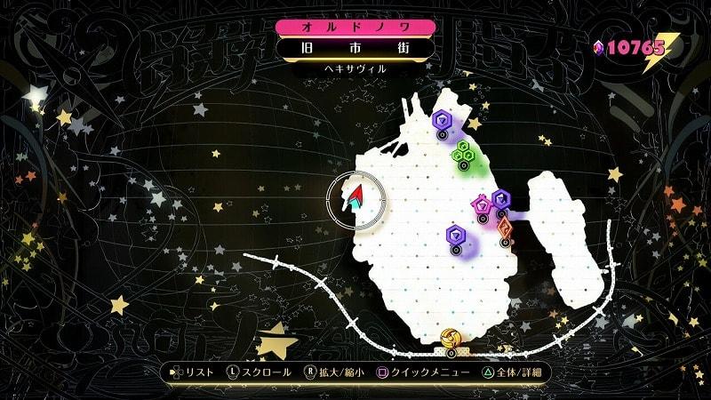 人物スナップ女性編6