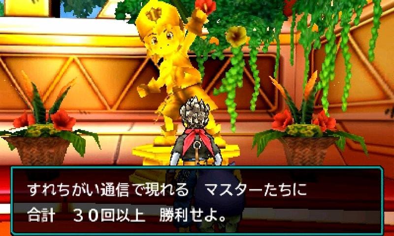 ルカの黄金像