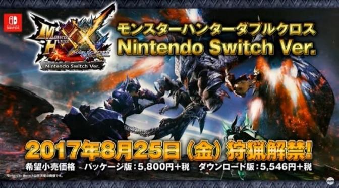 MHXX Nintendo Switch Ver