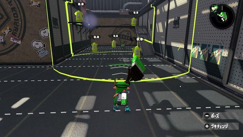 ロボットボムのサーチ