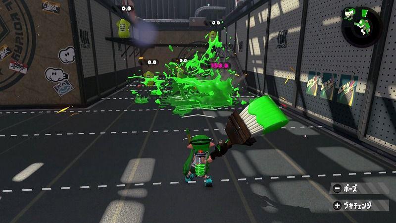 ロボットボム爆発