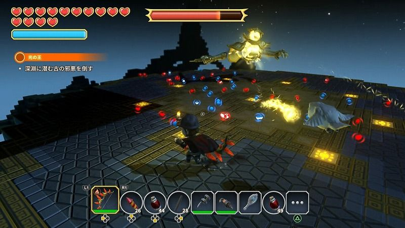 光の王のグルグル攻撃