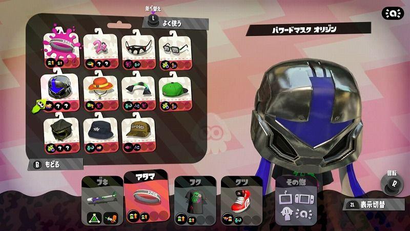 パワードマスク オリジンの外見