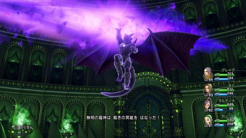 無明の魔神の攻撃