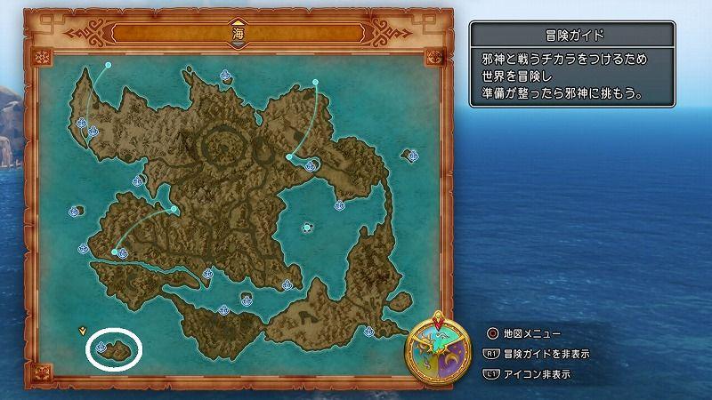 名もなき島