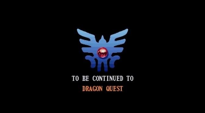 無料版ドラゴンクエスト