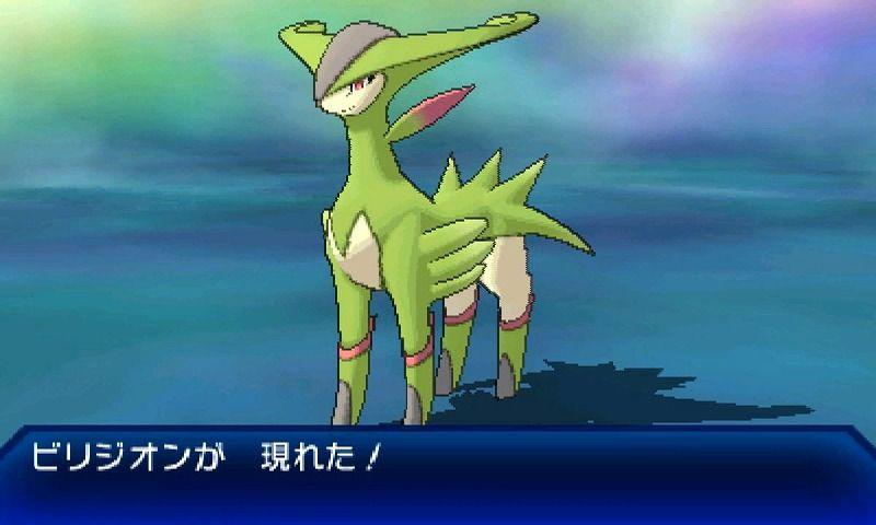 緑の伝説ポケモン