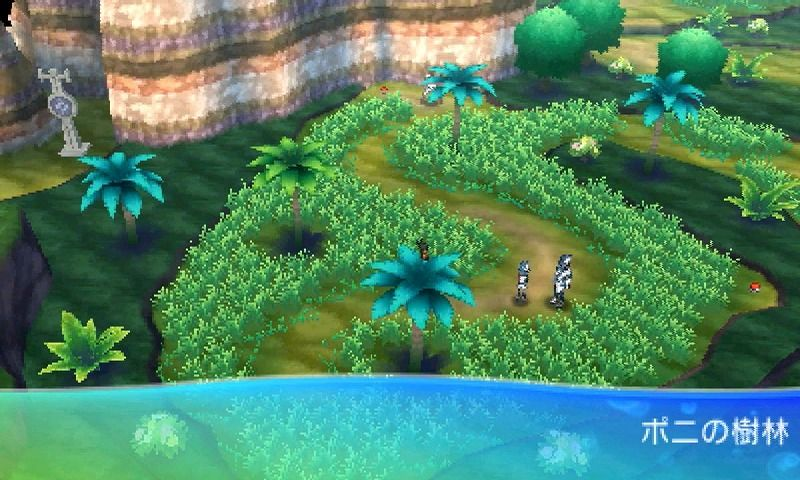 ポニの樹林