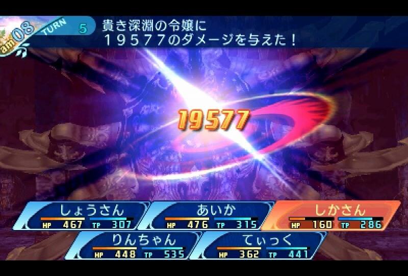 【世界樹の迷宮X(クロス)】オススメクラス(職業)ナイトシーカーが強い【攻略ブログ】