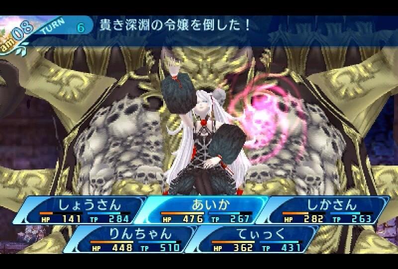 【世界樹の迷宮X(クロス)】簡単戦法!貴き深淵の令嬢を数ターンで倒す方法【攻略ブログ】