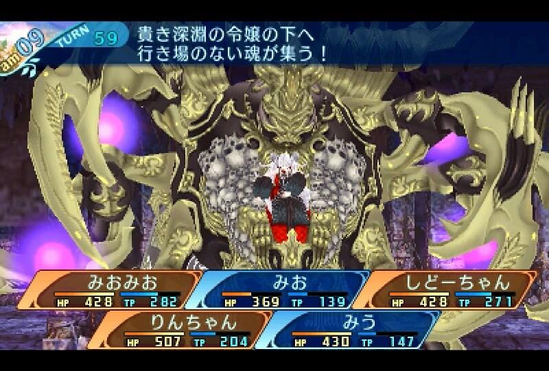 【世界樹の迷宮X(クロス)】最強の敵!?貴き深淵の令嬢との戦い方・倒し方【攻略ブログ】