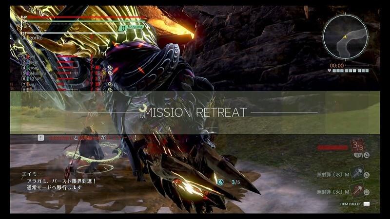 ミッション失敗