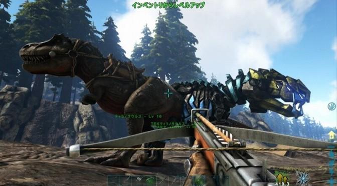 TEKティラノサウルスとティラノサウルス