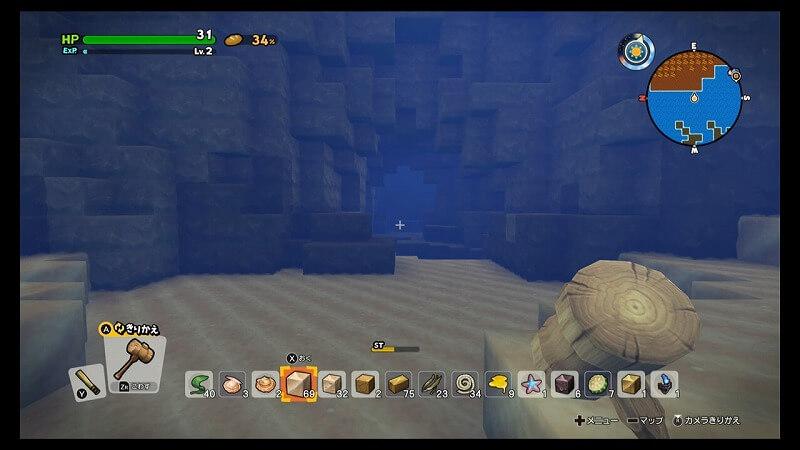 地下神殿・海底神殿の入口