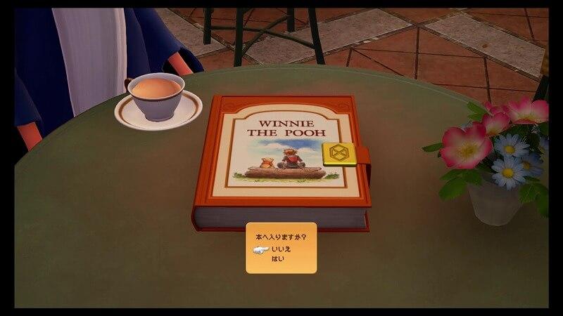 【KH3】画像付き!100エーカーの森にある幸運のマーク『隠れミッキー』の場所まとめ【キングダムハーツ3】