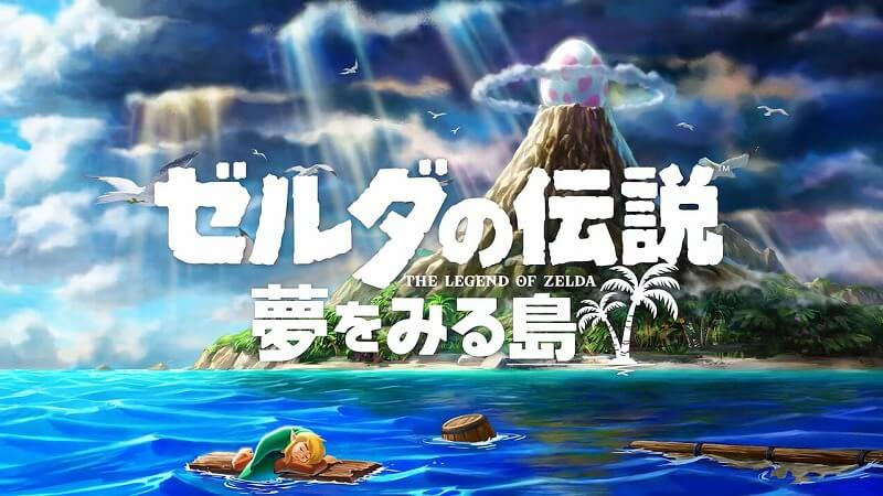 ゼルダの伝説夢をみる島