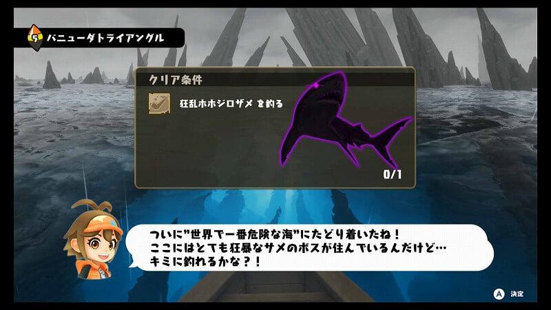 狂乱ホホジロザメ
