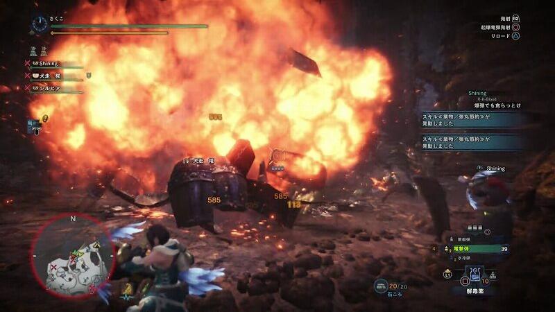 大タル爆弾Gのダメージ
