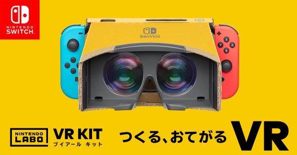【VR Kit】2019/4/12(金)に発売決定!SwitchゲームをVR体験したい!【Nintendo Labo】