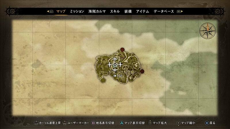 雲の地図の入手場所
