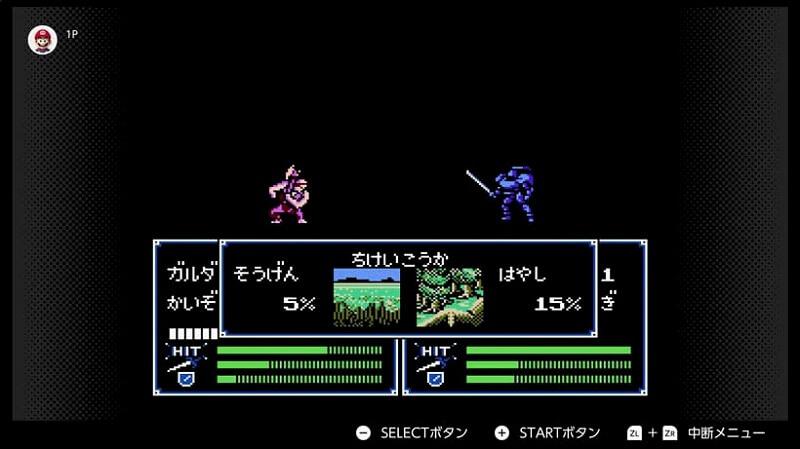 ファイアーエムブレム暗黒竜と光の剣