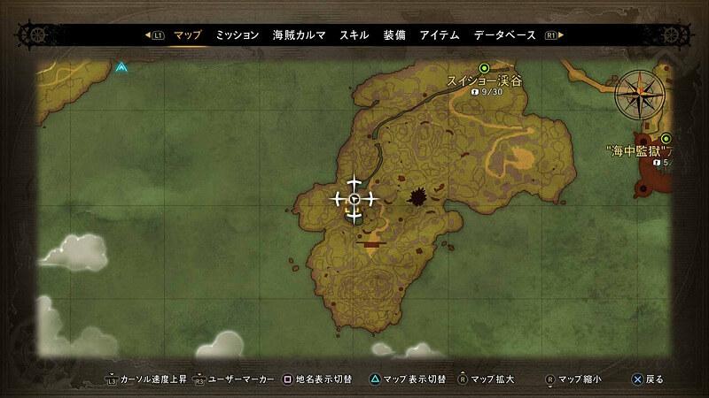 滝の地図の入手場所