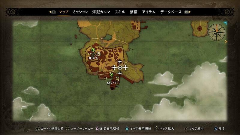 岩の地図の入手場所