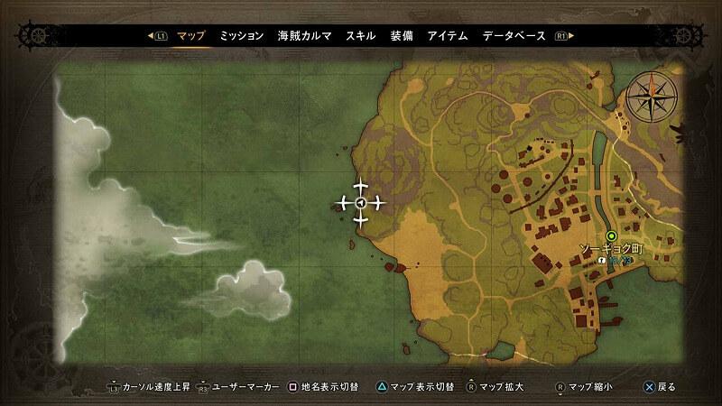 亀の地図の入手場所