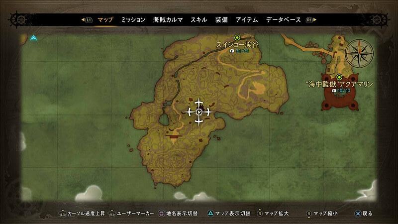 龍の地図の入手場所