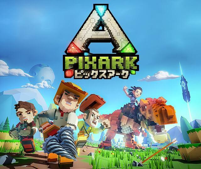 PixARK(ピックスアーク)