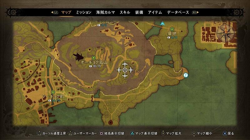 謎の地図の入手場所
