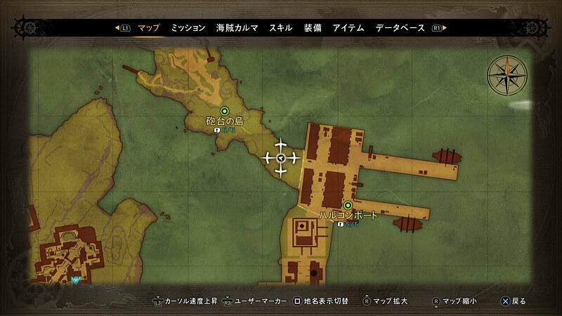 宝の地図の入手場所