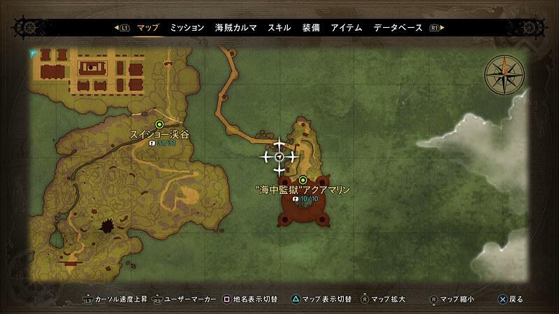 飛び石の地図の入手場所