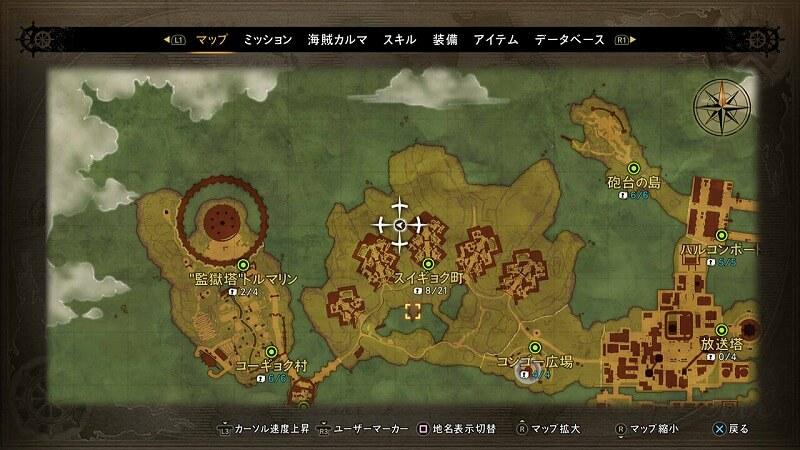 遺跡の地図の入手場所