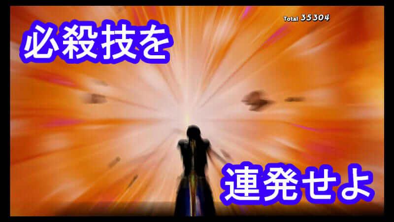 【ルルアのアトリエ】必殺技を簡単に、効率よく発動させる方法~トロフィー編~【攻略】