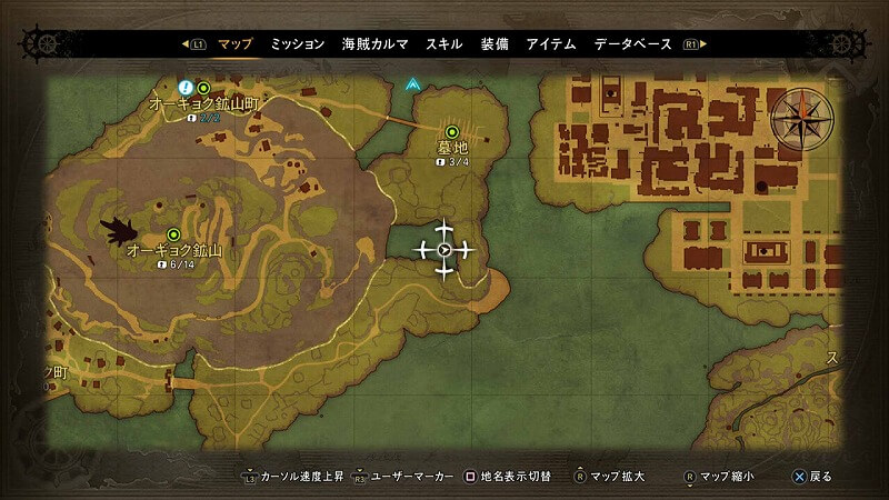 池の地図の入手場所