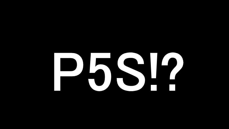 【ペルソナ5S】Switch(スイッチ)版ペルソナ5か!?P5Sの公式サイトがこっそり作ってある模様【P5S】