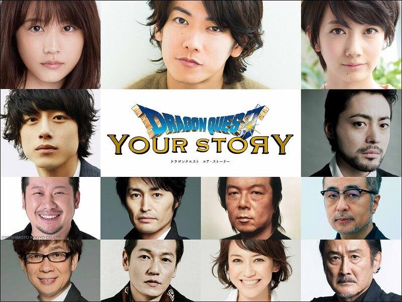【ユア・ストーリー】ボイスキャストが決定!声優ではなく俳優を起用。動画もチェックだ!!【ドラゴンクエスト】