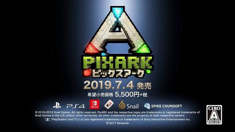 ピックスアークPixARK発売日